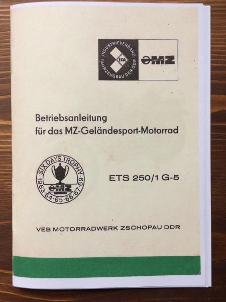 Betriebsanleitung MZ ETS-G neue Ausführung Klauenpolzündanlage (Reprint)